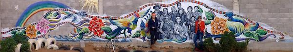 Full Mural Mexico